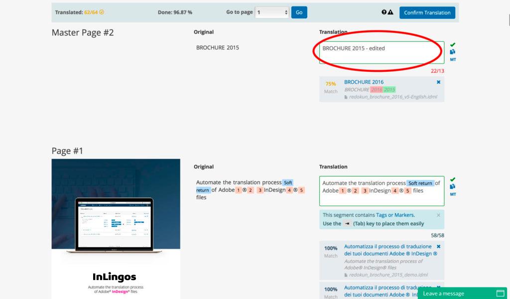 ניהול זכרונות תרגום במערכת - TM Manager עדכון התרגום