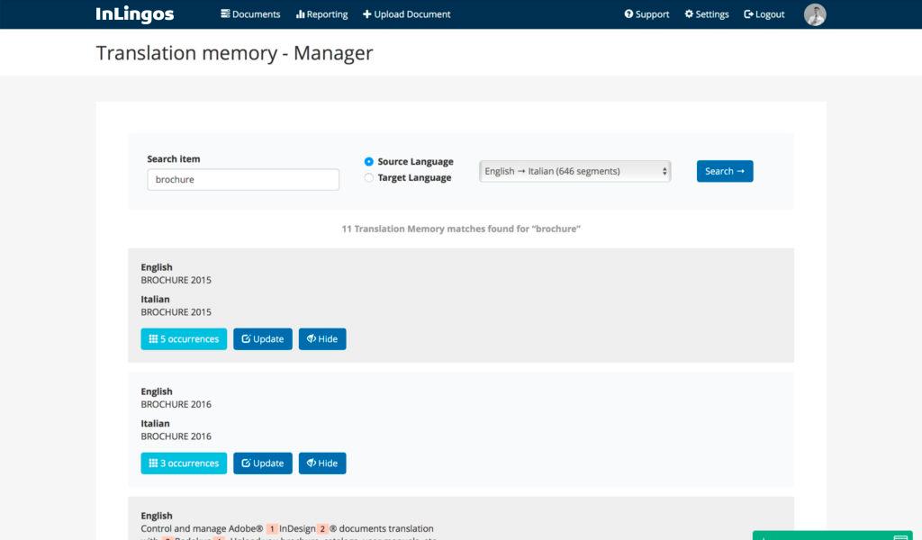 ניהול זכרונות תרגום במערכת - TM Manager קבצים בהם מופיע הביטוי