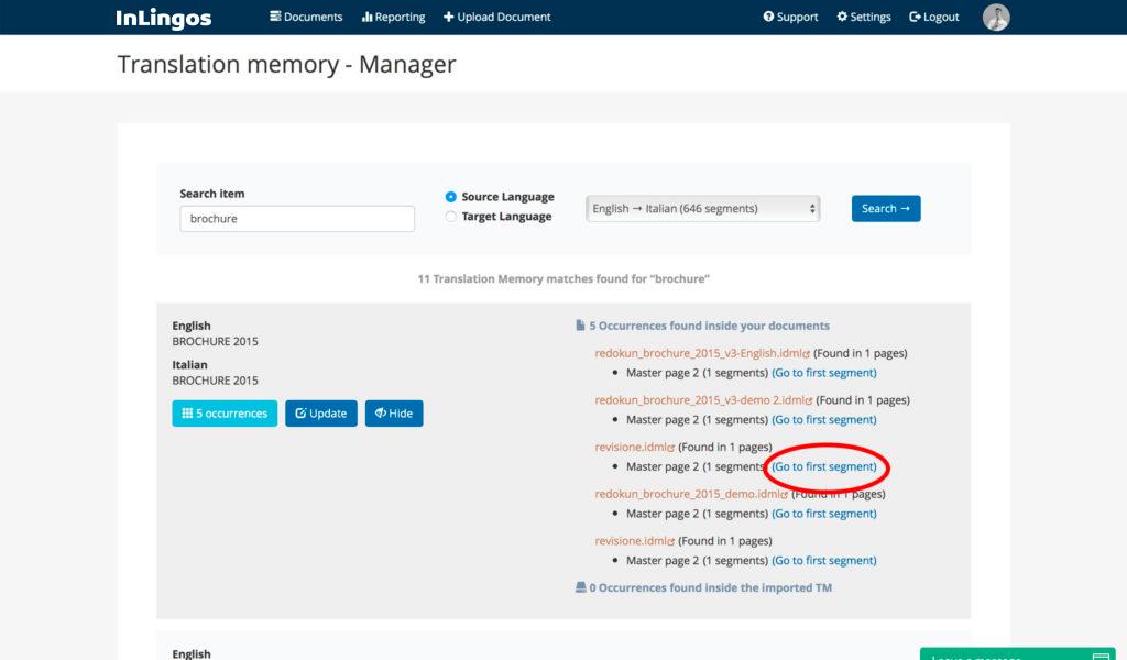 ניהול זכרונות תרגום במערכת - TM Manager מופע בודד